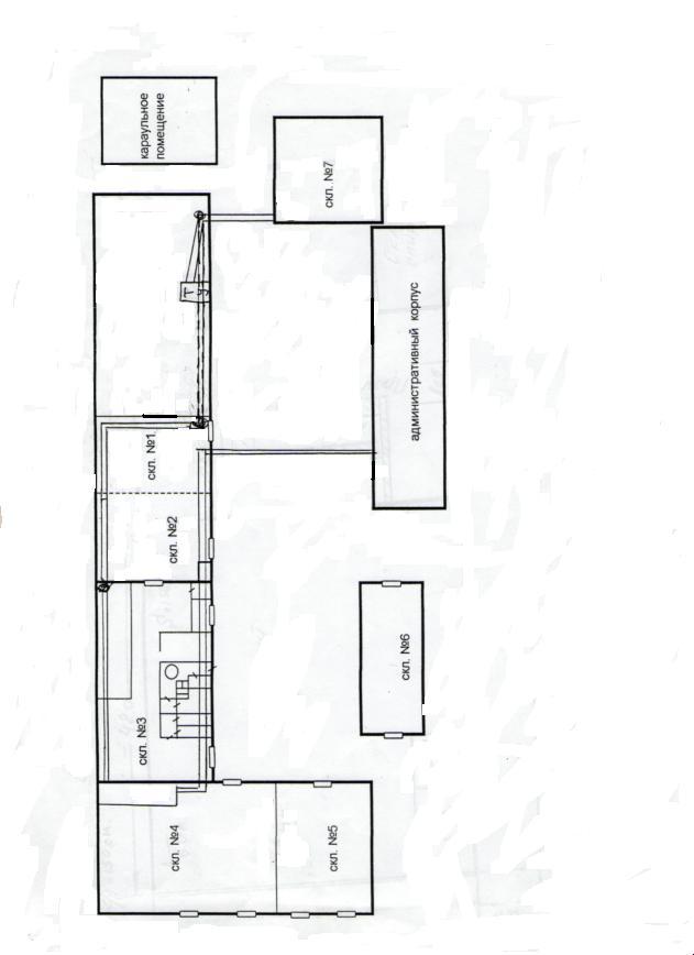 Схема складских и офисных